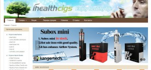 ihealthcigs