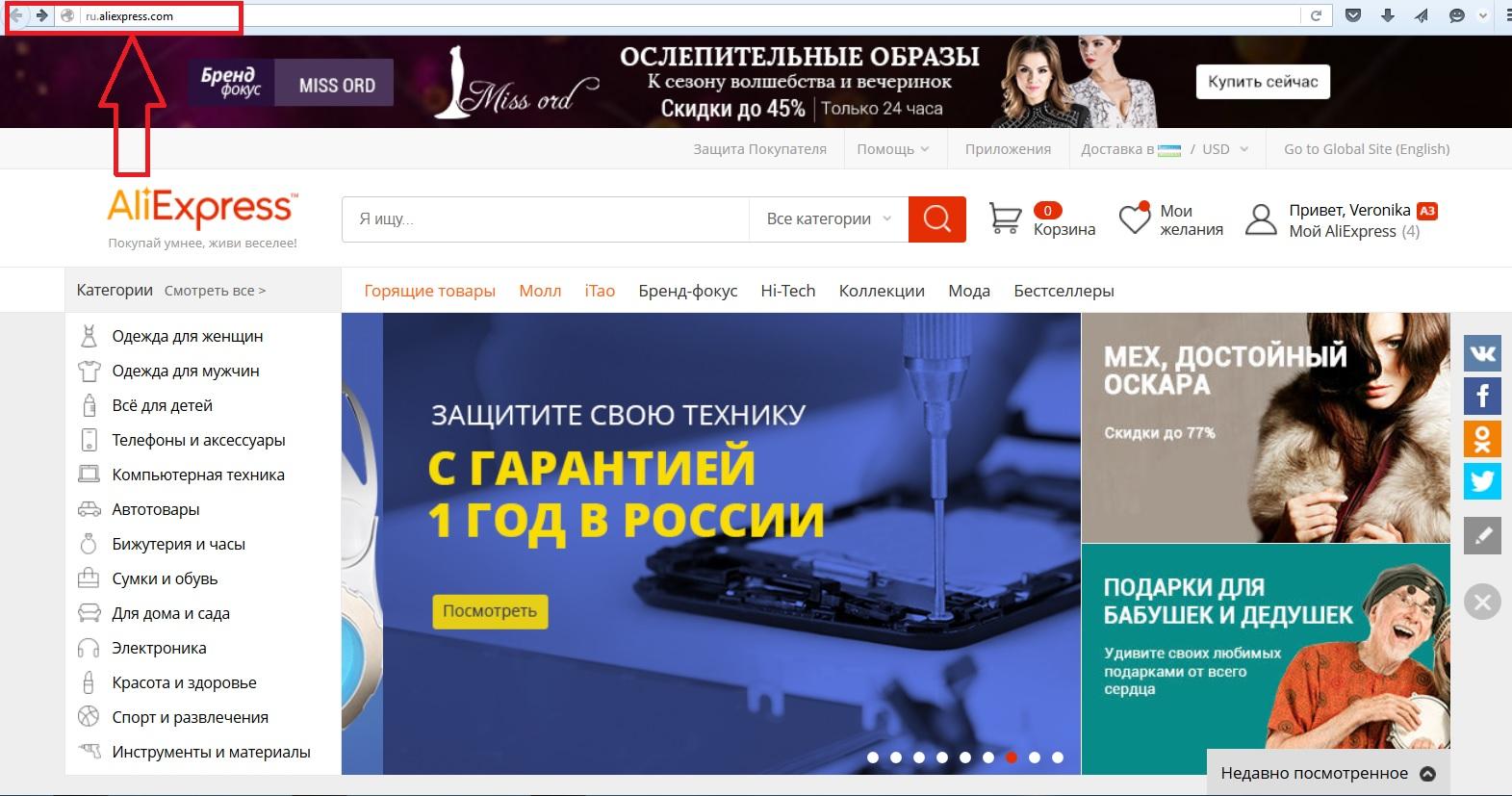 смотреть онлайн русскую версию джерк офф инструктионс