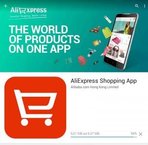 Регистрация на сайте алиэкспресс с мобильного телефона