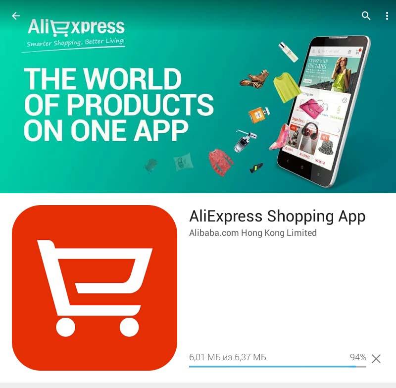 скачать бесплатно приложение aliexpress на телефон