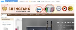 Sheng Tang Technology Co., Ltd