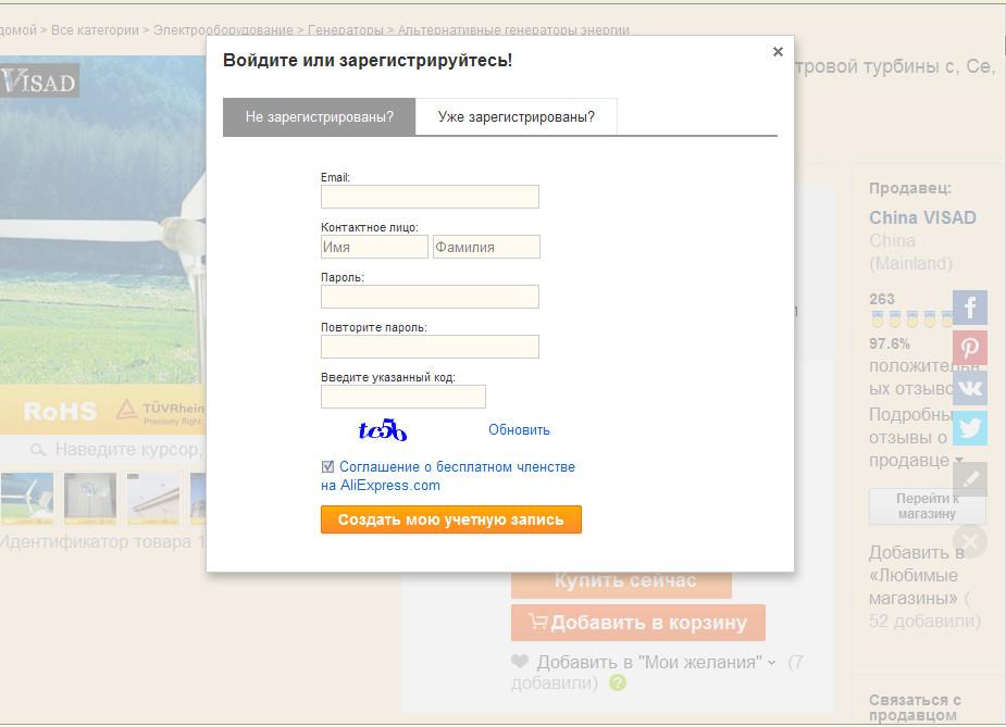 Сколько идет товар в Украину