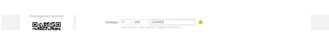 Как писать номер телефона на алиэкспресс