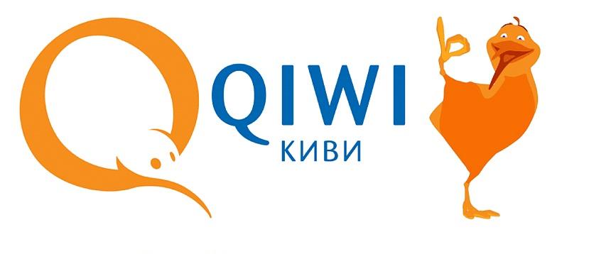 Оплата товара через qiwi