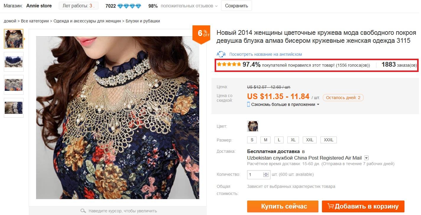 Алиэкспресс Женская Одежда