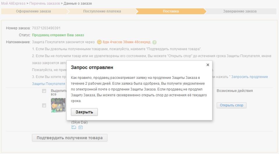 Чехлы на айфон 6 на заказ москва