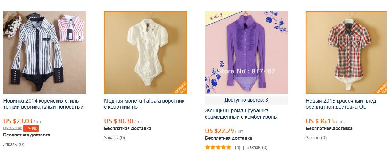 Алиэкспресс - как выбрать женскую/детскую рубашку