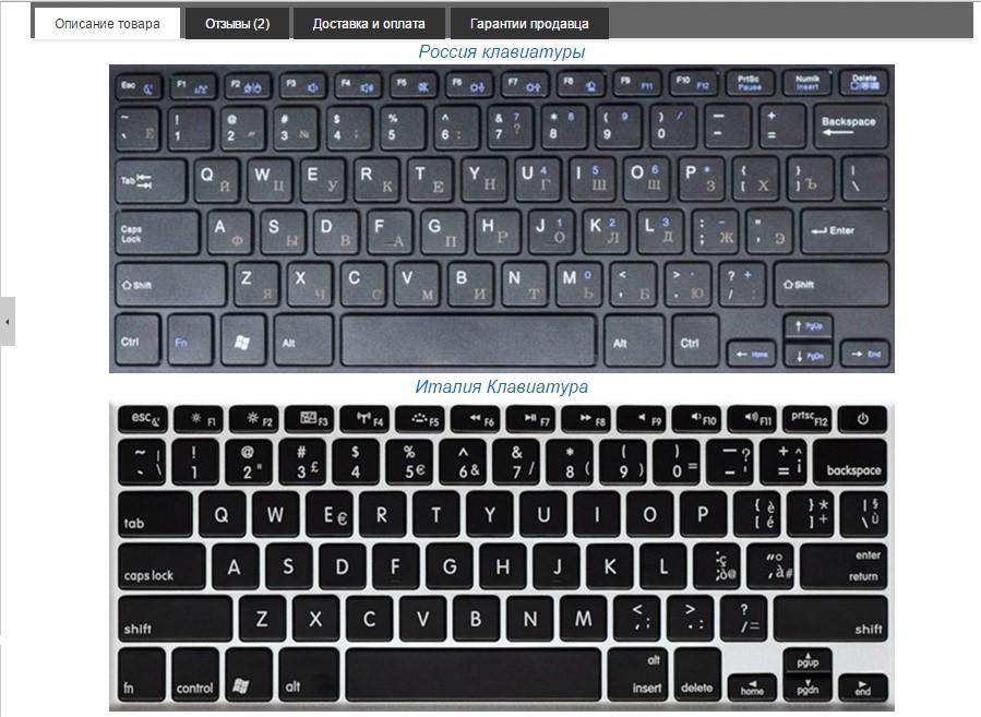 Покупаем ноутбук