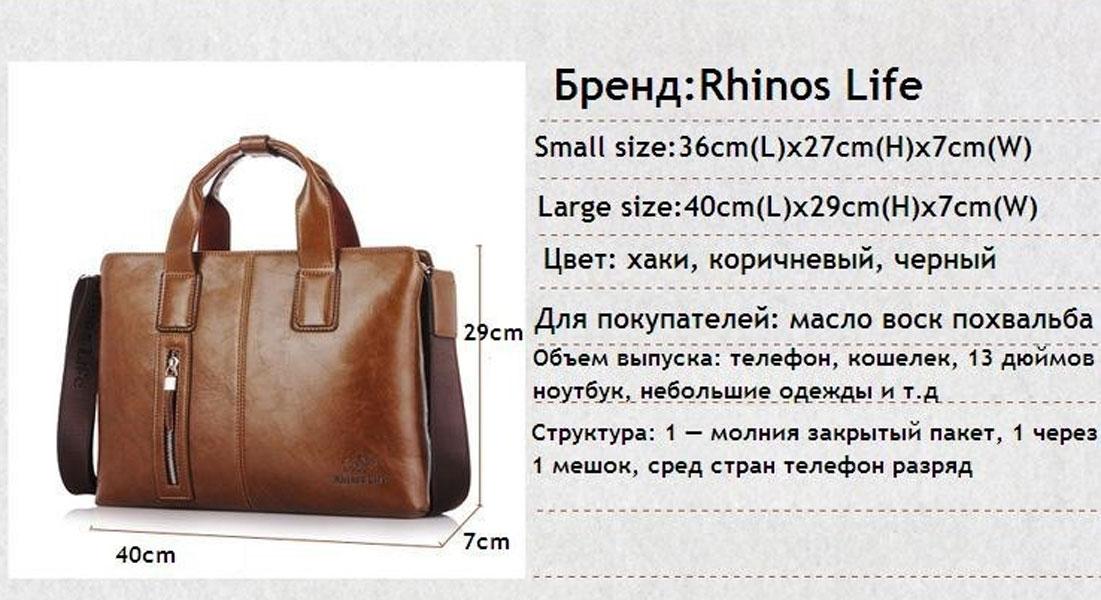 Покупаем стильную мужскую сумку с Алиэкспресс
