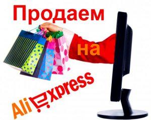 как зарегистрироваться на Binance в россии