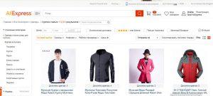 Выбор курток