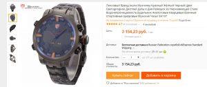 Как купить и выбрать мужские часы на Алиэкспресс