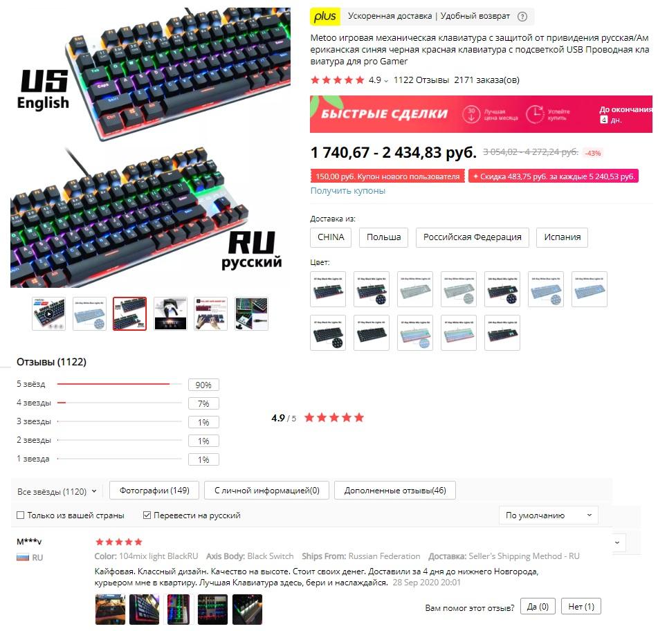 Клавиатура ZERO-X51/X52/X08
