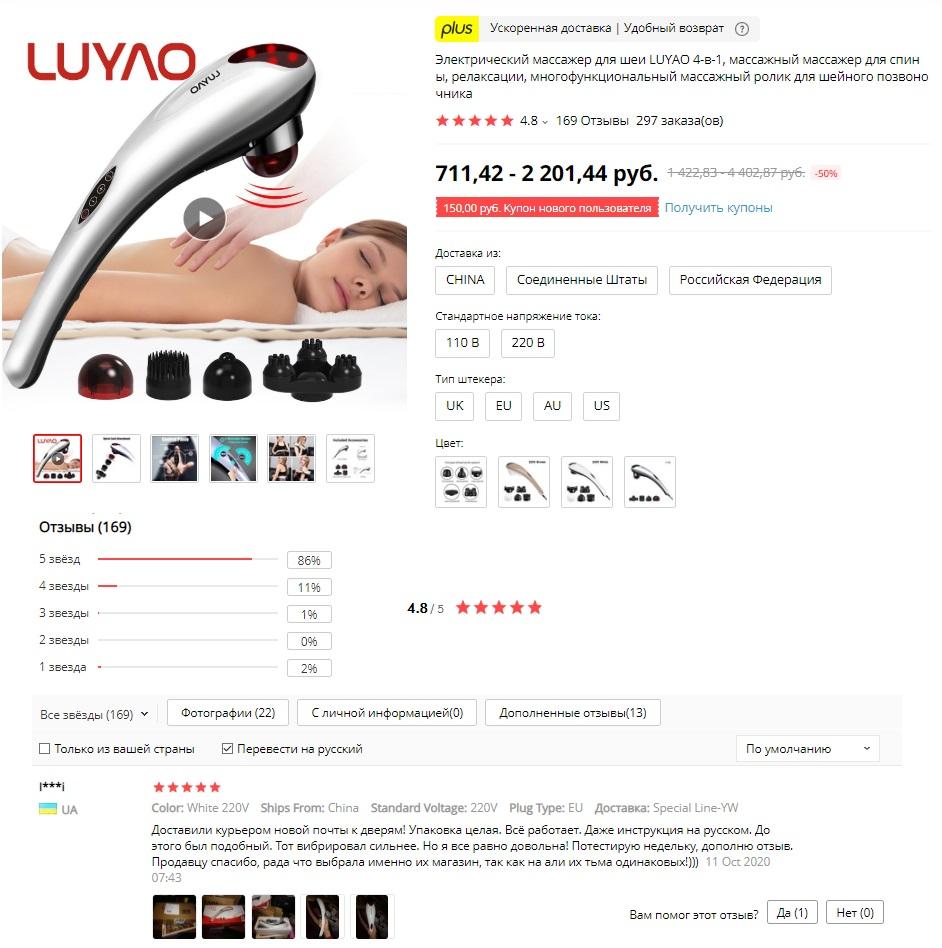 LUYAO LY-632A