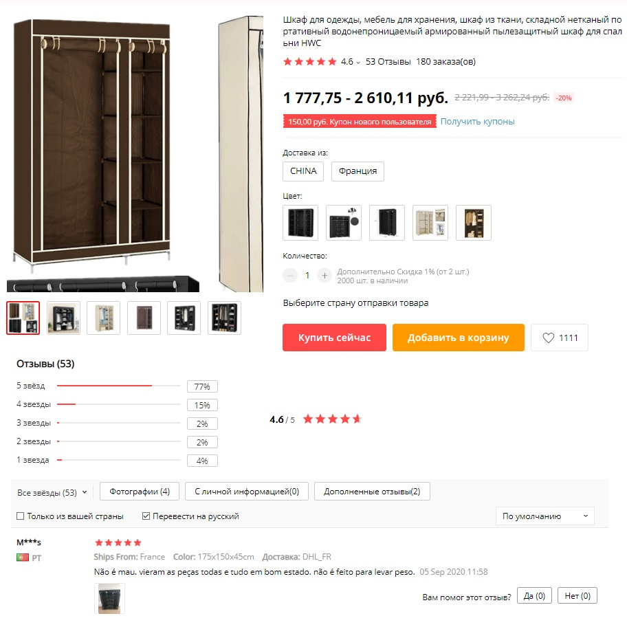 Современный вид платяных шкафов-купе