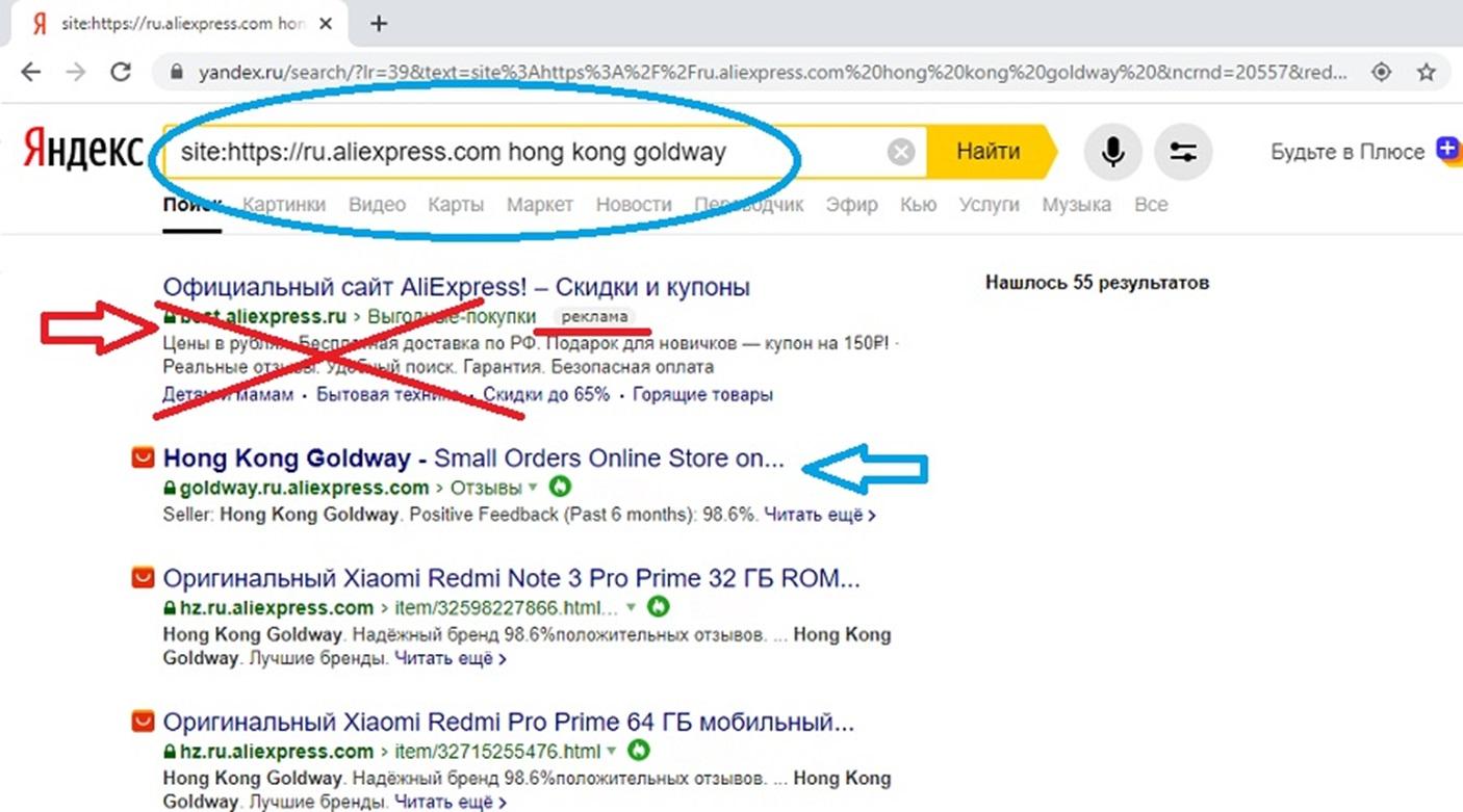 Поиск по названию в поисковой строке