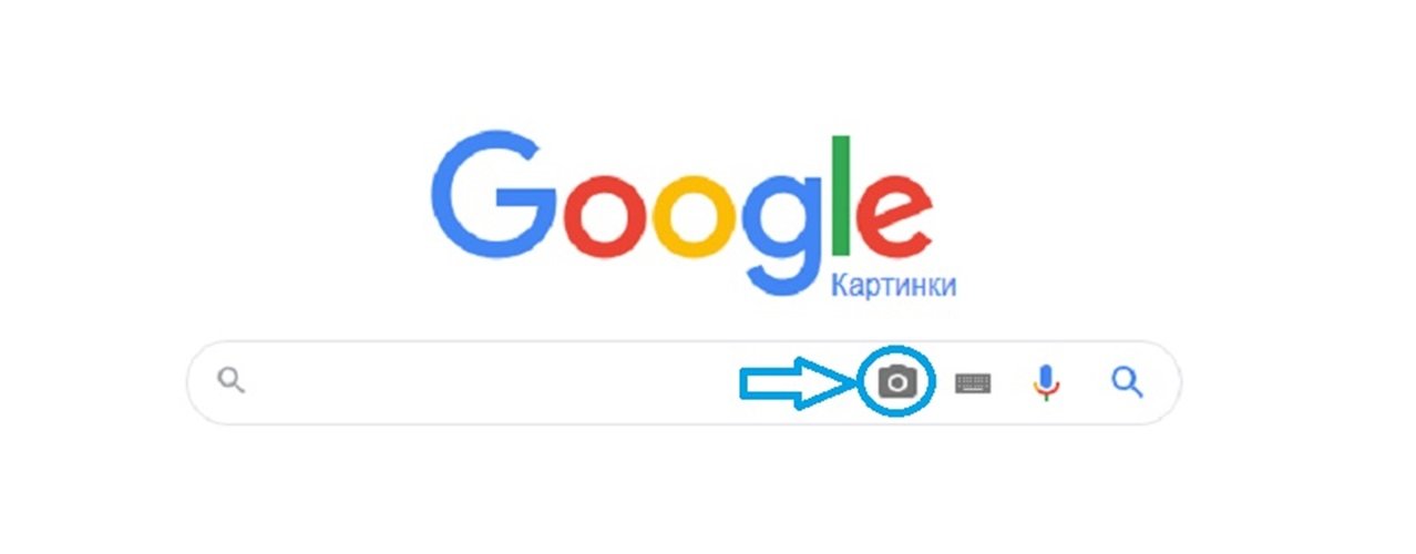 Поиск магазина по картинке Гугл