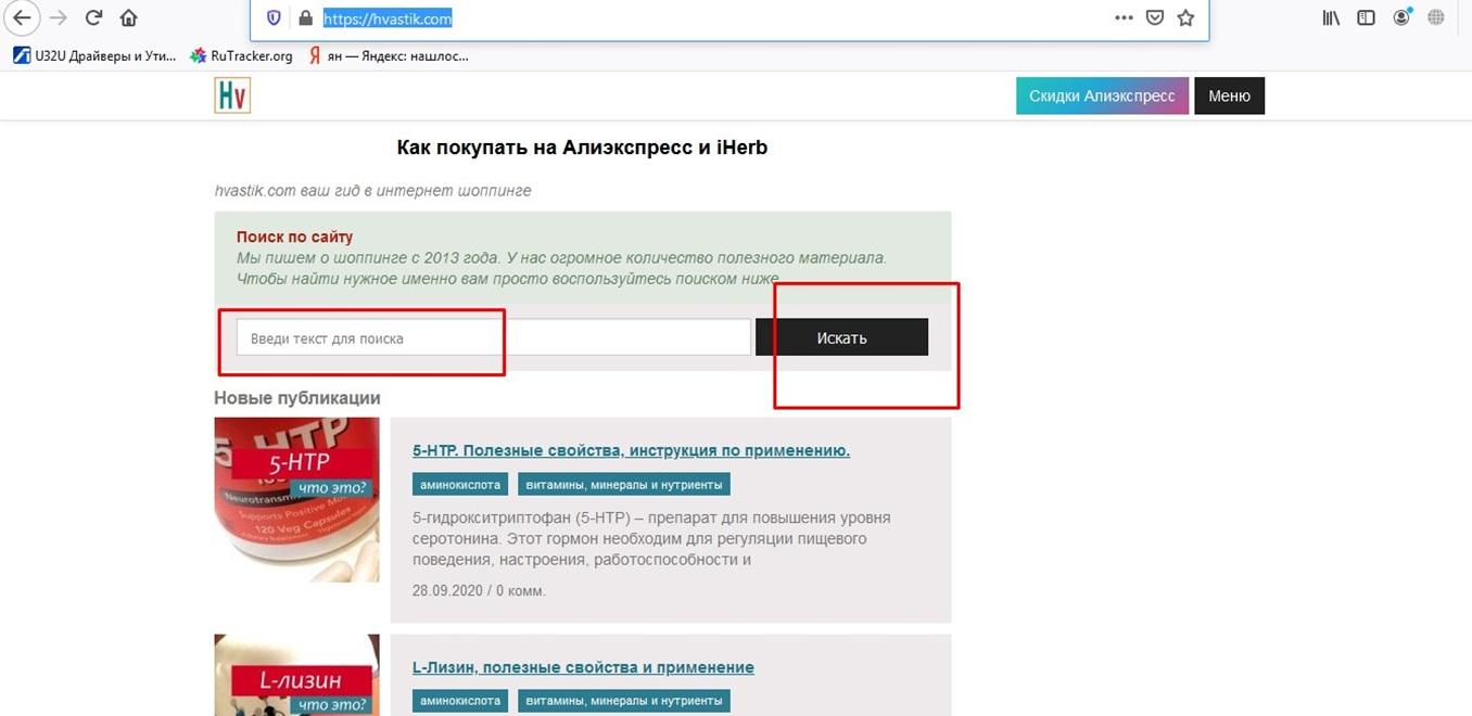 Онлайн-сервис Hvastik
