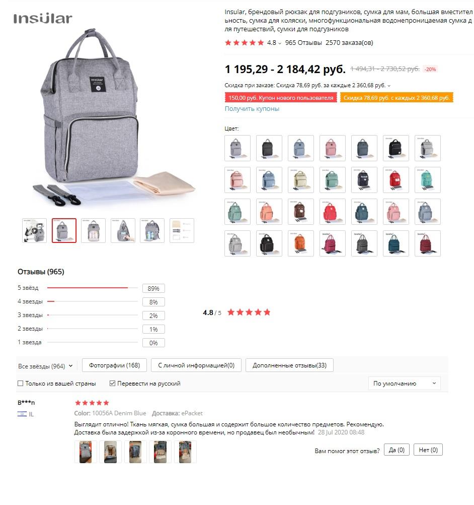 Insular, брендовый рюкзак для подгузников, сумка для мам