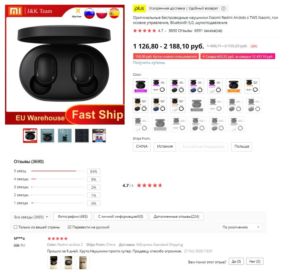 Оригинальные беспроводные наушники Xiaomi Redmi Airdots s TWS