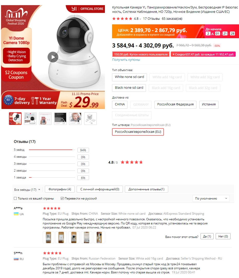 YI Dome Camera 720P