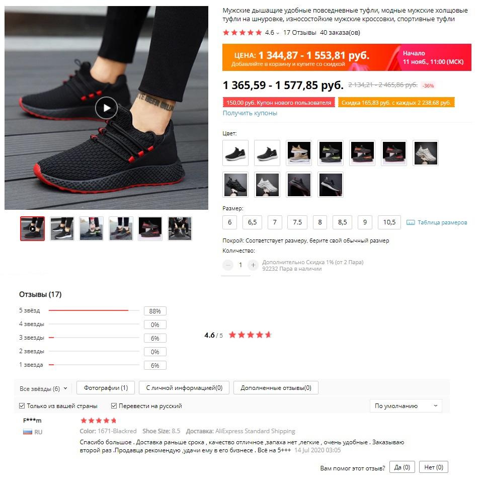 Мужские дышащие удобные повседневные туфли